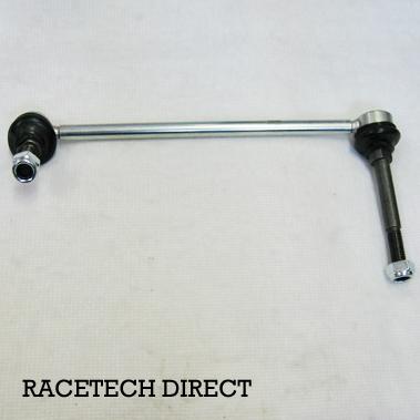 C0188A TVR Anti roll bar drop link LH