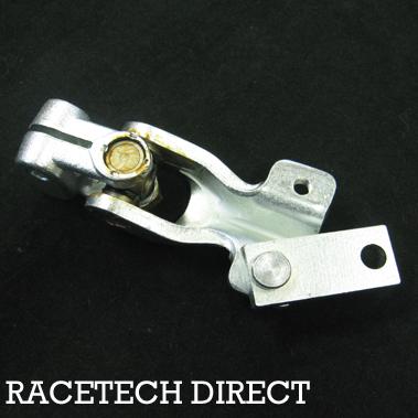 S28H10039 TVR Steering U/J Upper Column TVR S