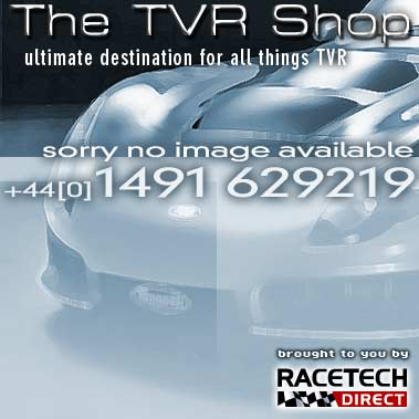 RDCC7 TVR Indoor Car Cover Custom Fit TVR Griffith